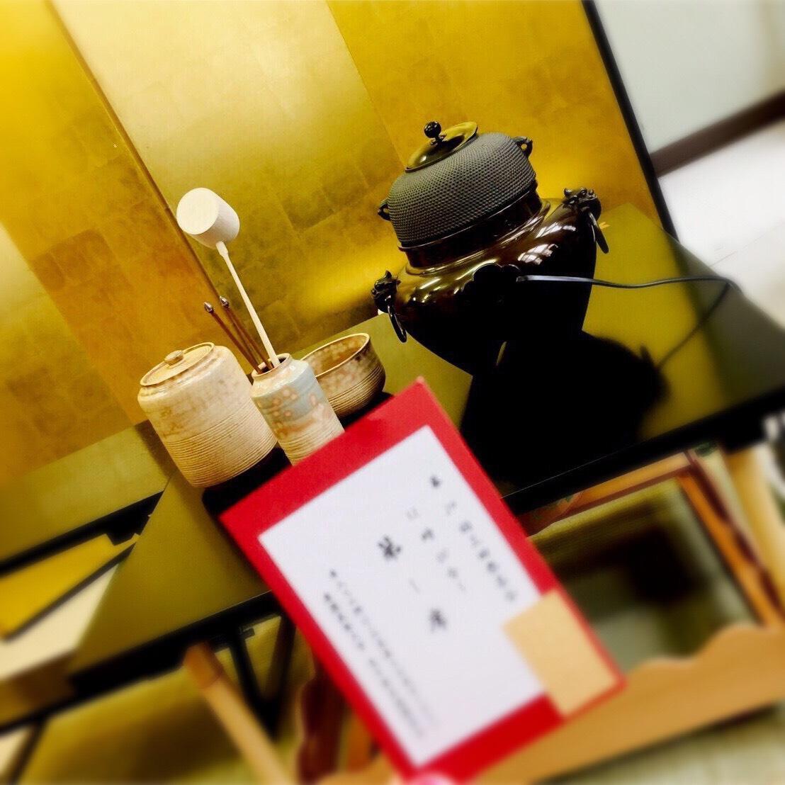 パンフ画像 慶茶会