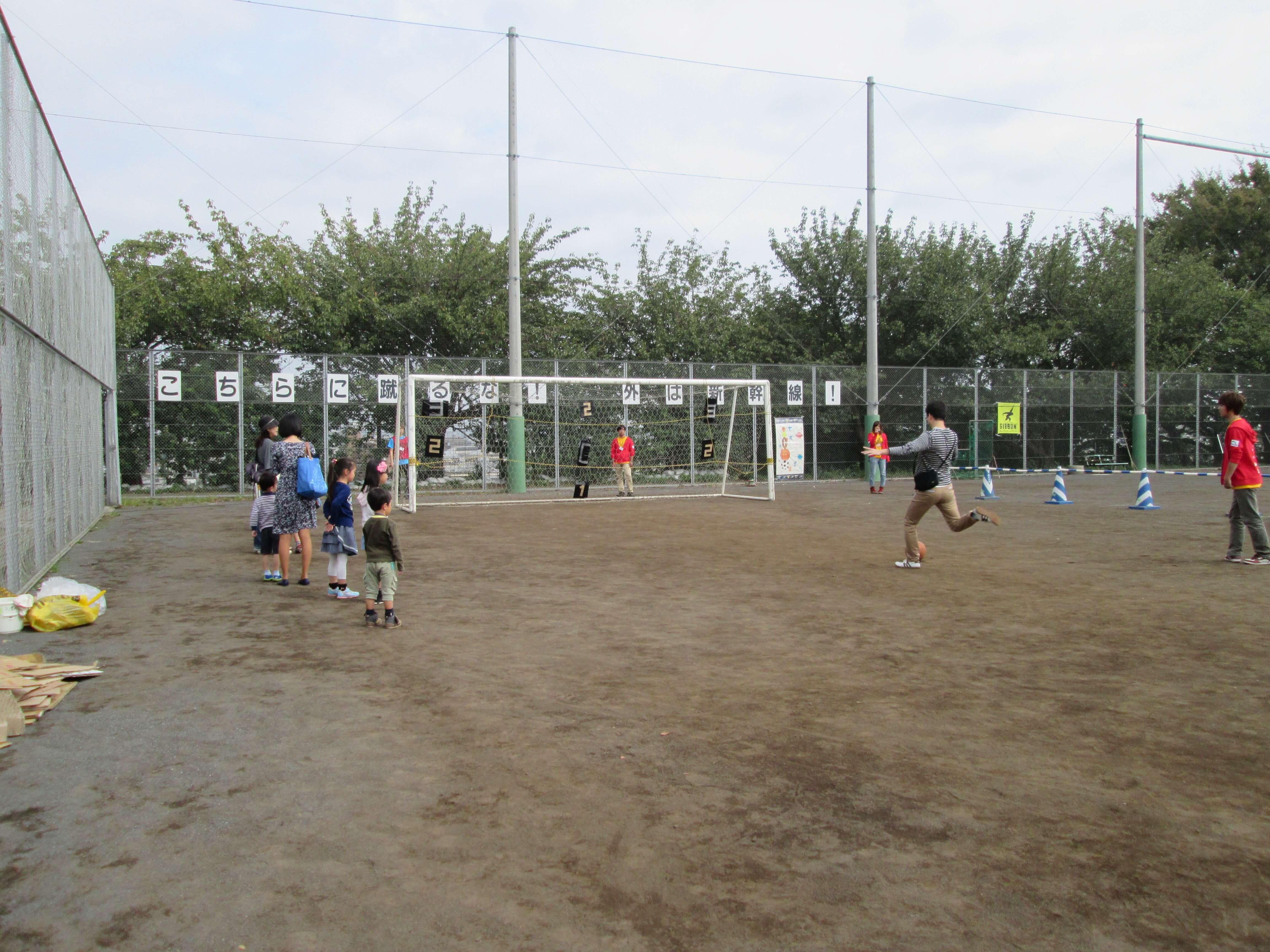 やがみスポーツ-2
