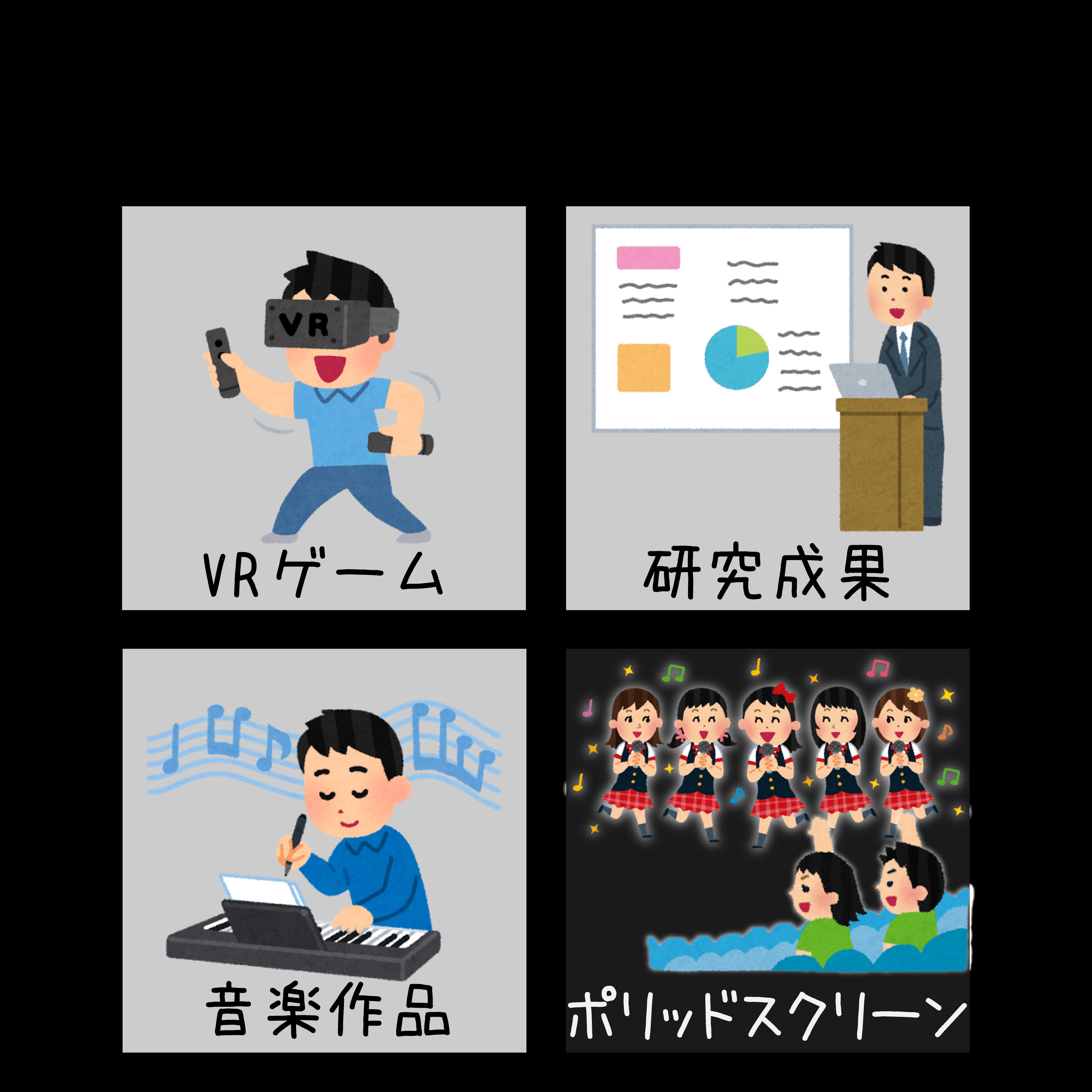 pamphlet_image kcs